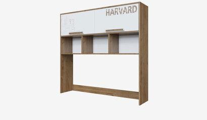 Надстройка на стол Гарвард