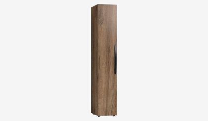 Шкаф для белья Nature 55