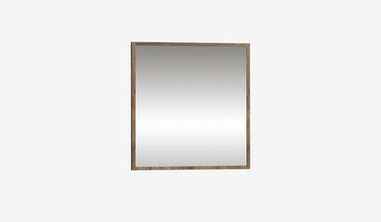 Зеркало навесное NATURE 59