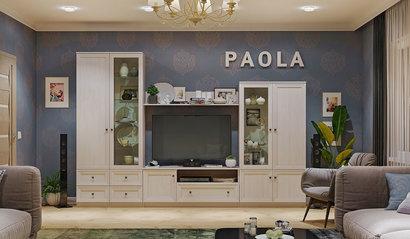 Модульная гостиная Paola. Комплект 1