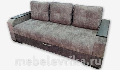 Диван-кровать Алина 2