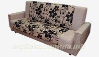 Диван-кровать Марибель. Пружинный блок