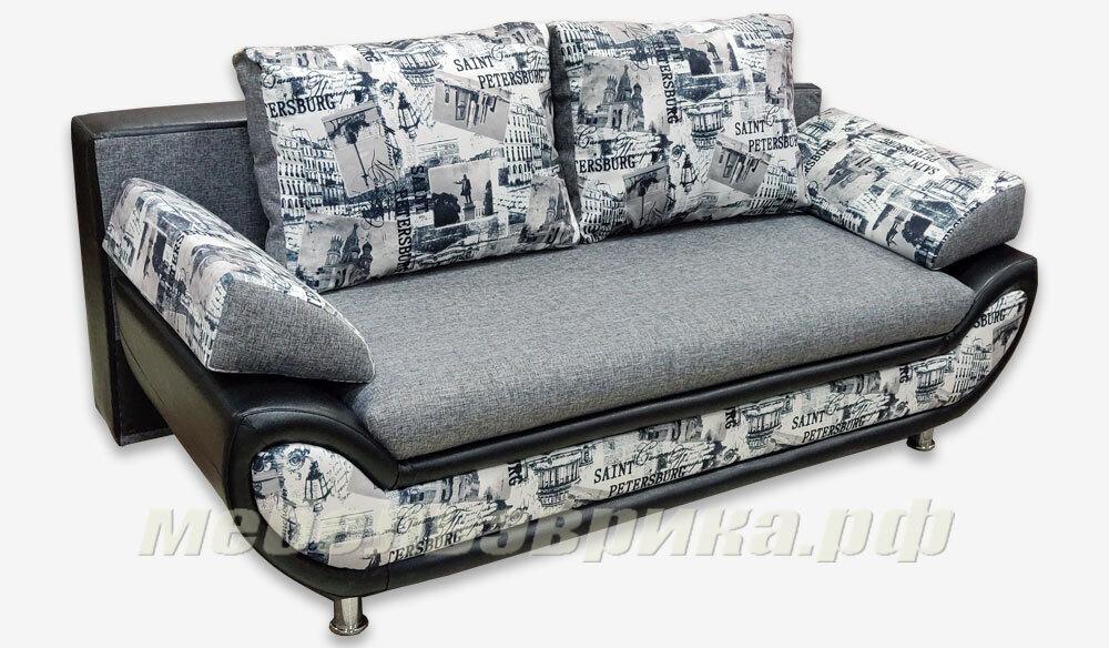 Диван-кровать Фаворит-2